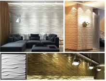Eco-friendly Material Light-weight Artistic Texture design Interior DIY Wall Decorative PVC 3D Wall Panel