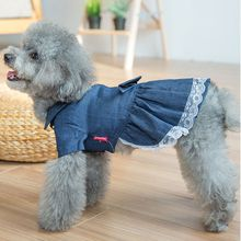Denim Lace Skirt Pet Dog Dress Spring Autumn Cat Skirt Blue Cute Bowknot Small Puppy Chihuahua Small Puppy Apparels Clothing Supplies