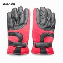 AOKAMU New Men Climbing Gloves Brand Designer Winter Thicker Windproof skiing Glove Fashion Warm PU Leather Plush Gloves for Men