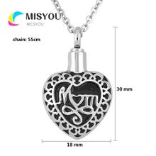 Wholesale custom-made 316 stainless steel heart-shaped MOM urns funeral cremation fashion keepsake jewelry pendant necklace.