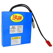 BAIREN Lithium battery 24v20ah For electric bicycles