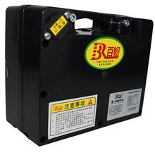 BAIREN Lithium battery 24v20ah Suitable for electric vehicles