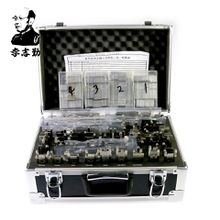 Mr. Li's Original Lishi 2in1 Decoder and Pick - 93 Pieces Full Set w/ Storage Case